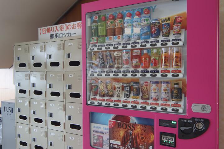 売店・自販機コーナー