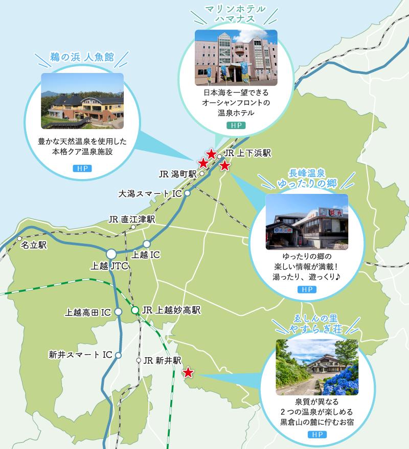 グループ施設案内MAP
